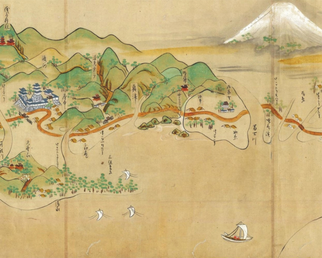 Atwater_Japanese_picture_map